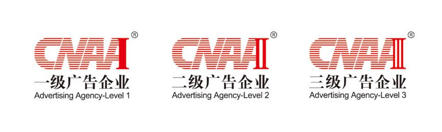 三级CNAA商标认定LOGO.png