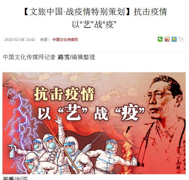中国文化报社.jpg